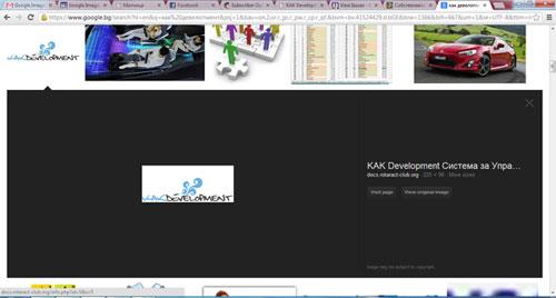 Google image search нова визия